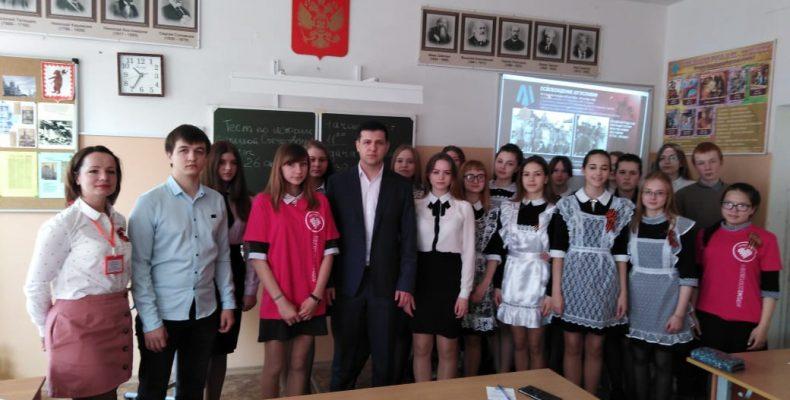 В Кудиновской школе прошел тест по истории Отечества