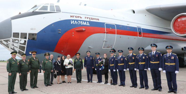 Почетное наименование «Игорь Груднов»присвоили самолету авиации Росгвардии